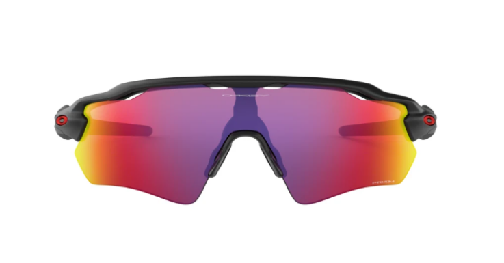 Die Marke Oakley steht für Sportbrillen in außergewöhnlichem Design. Bei diesem Modell fallen vor allem die Farben ins Auge (EAN: 0888392243683).